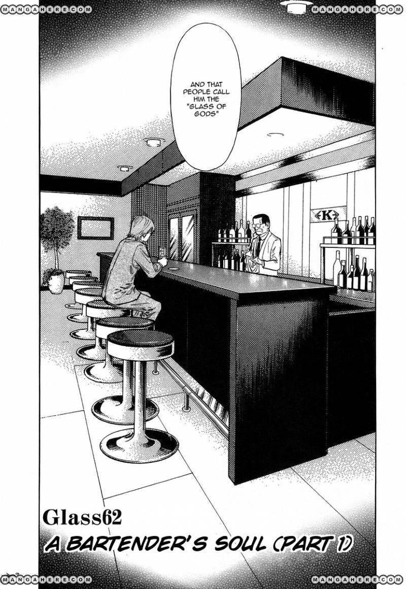 Bartender 62 Page 2