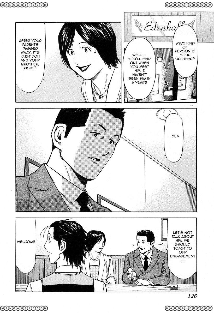 Bartender 69 Page 2