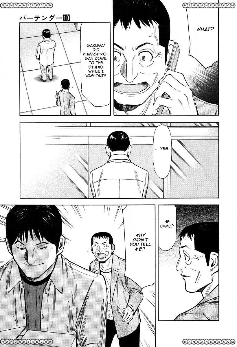 Bartender 73 Page 3