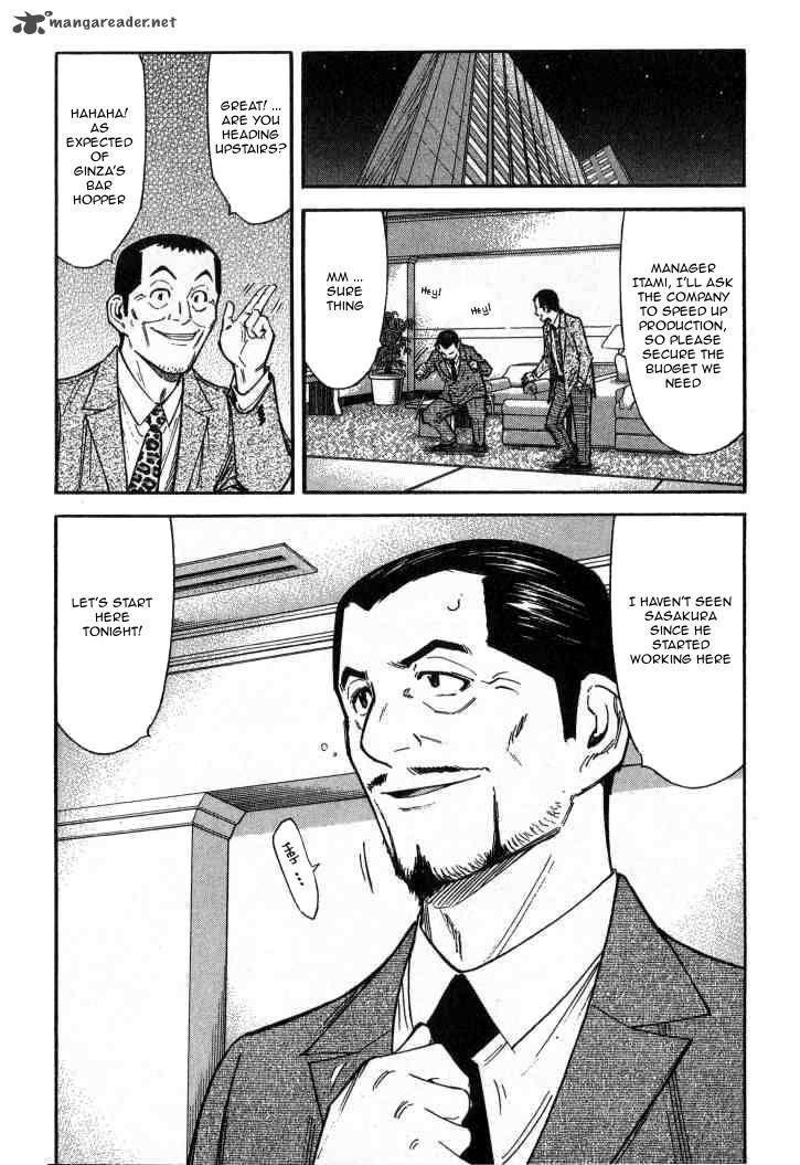 Bartender 90 Page 2
