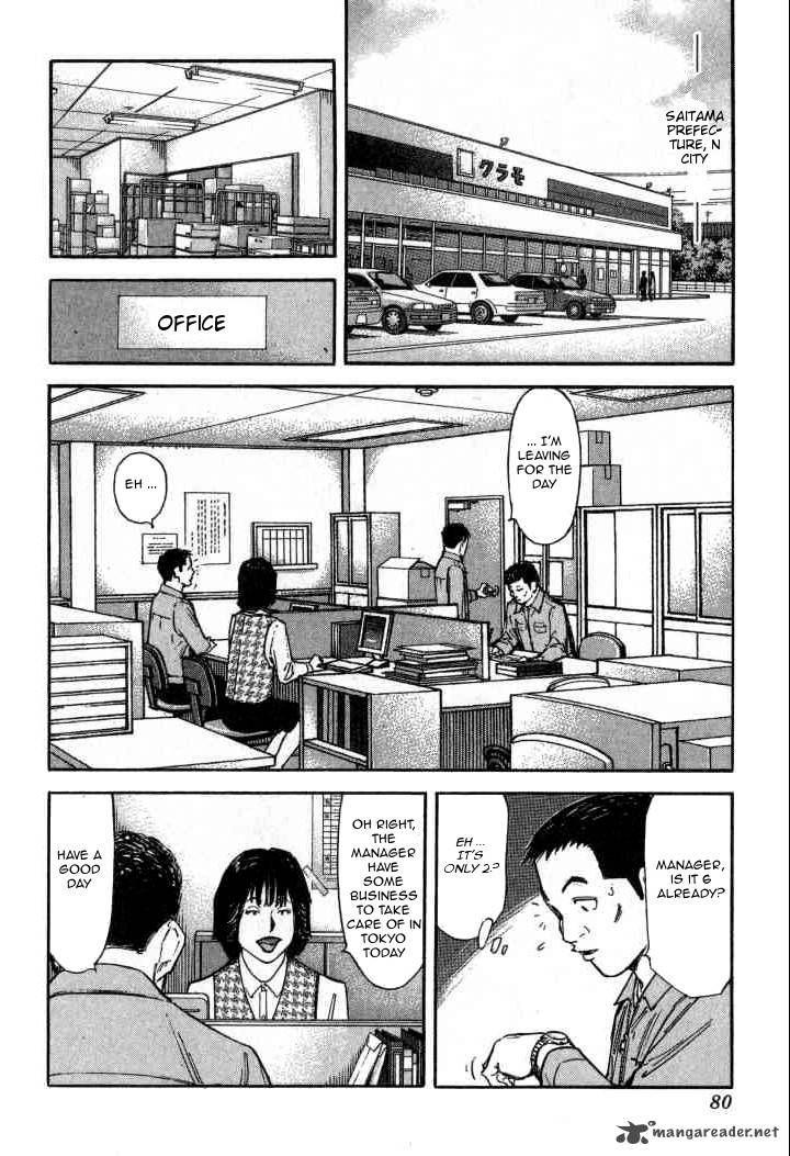 Bartender 91 Page 2