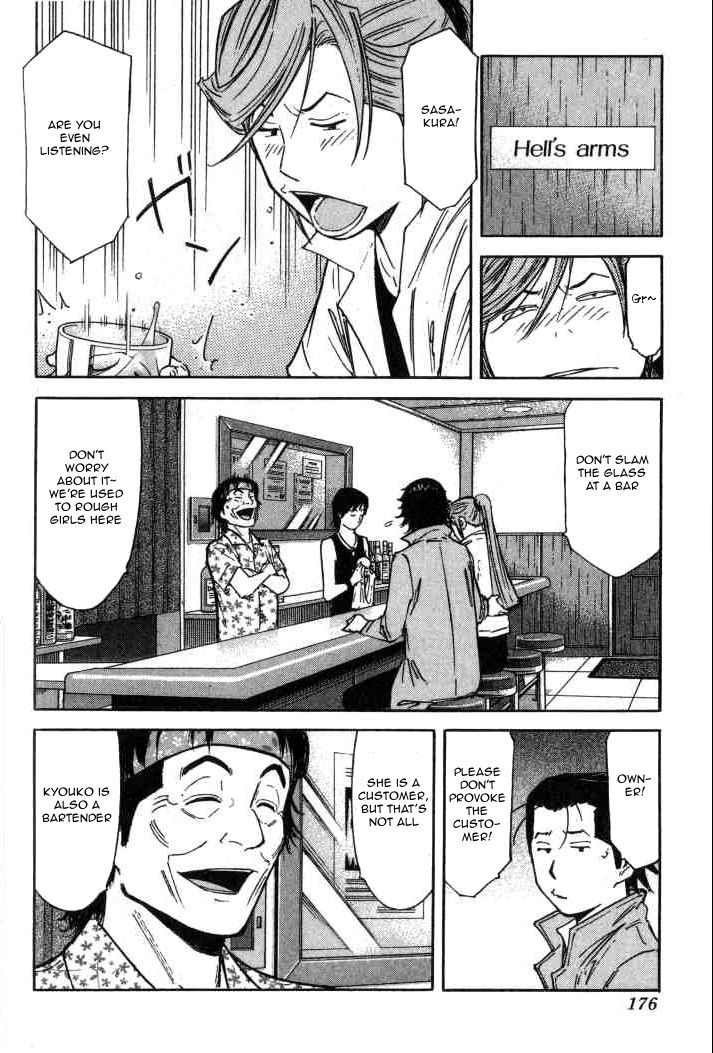 Bartender 95 Page 2