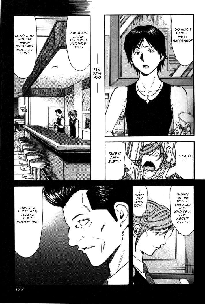 Bartender 95 Page 3