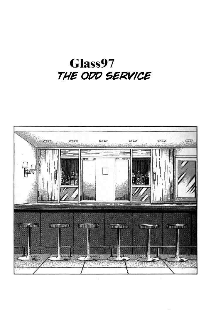 Bartender 97 Page 1