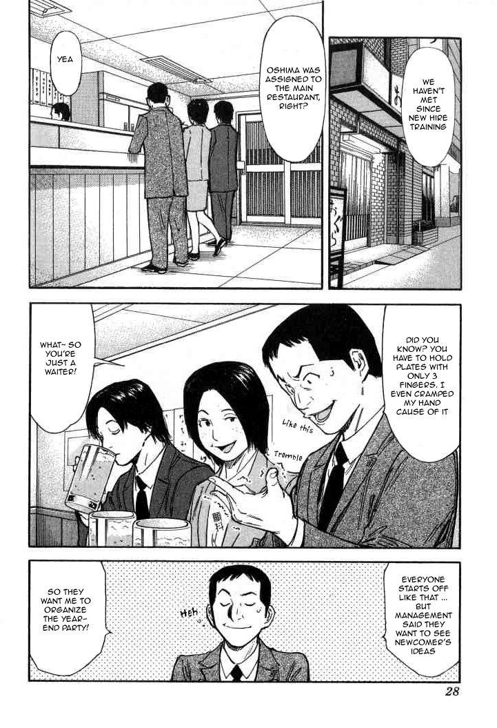 Bartender 97 Page 2