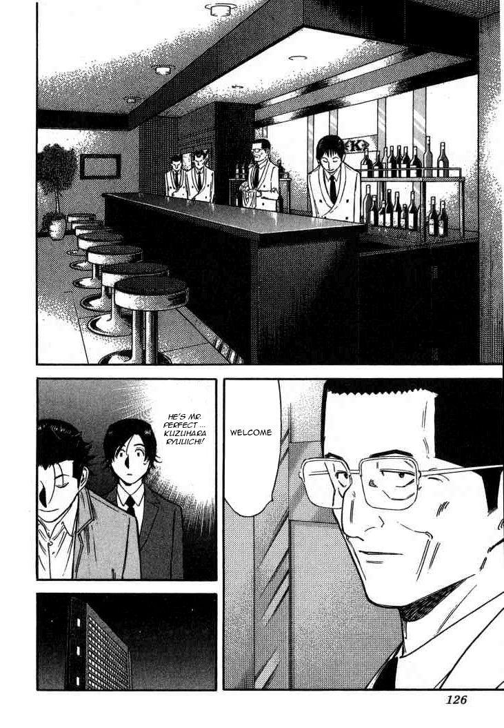 Bartender 109 Page 2