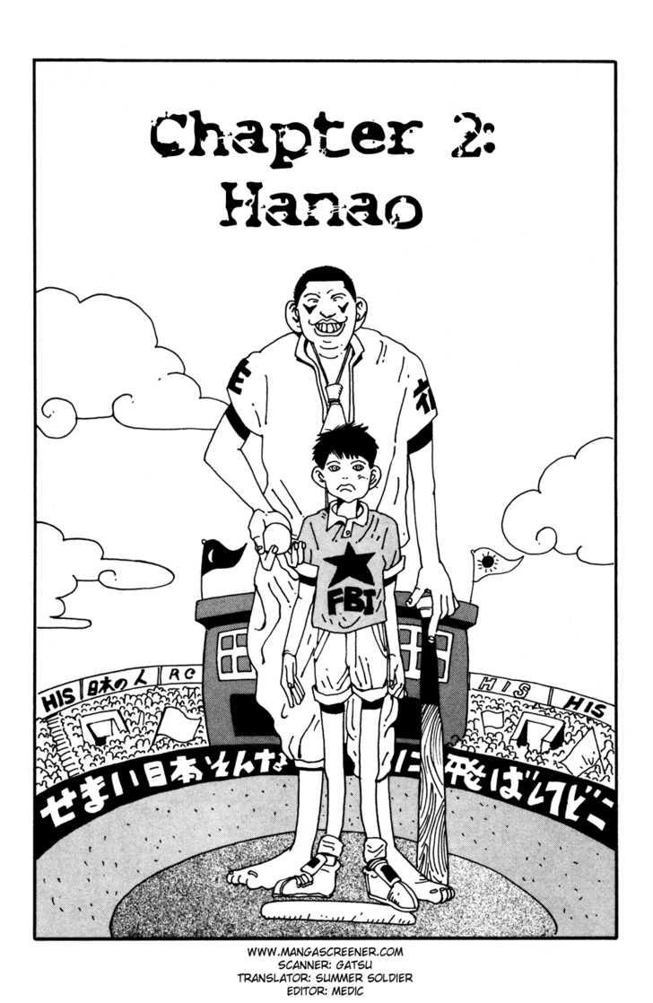 Hanaotoko 2 Page 1