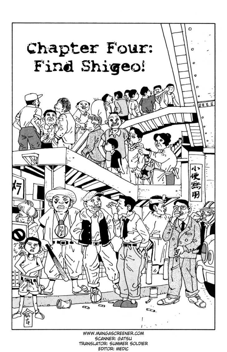 Hanaotoko 4 Page 1