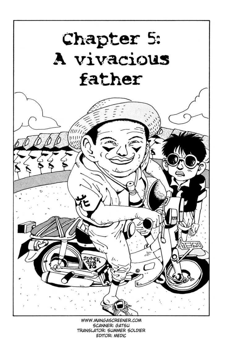 Hanaotoko 5 Page 1