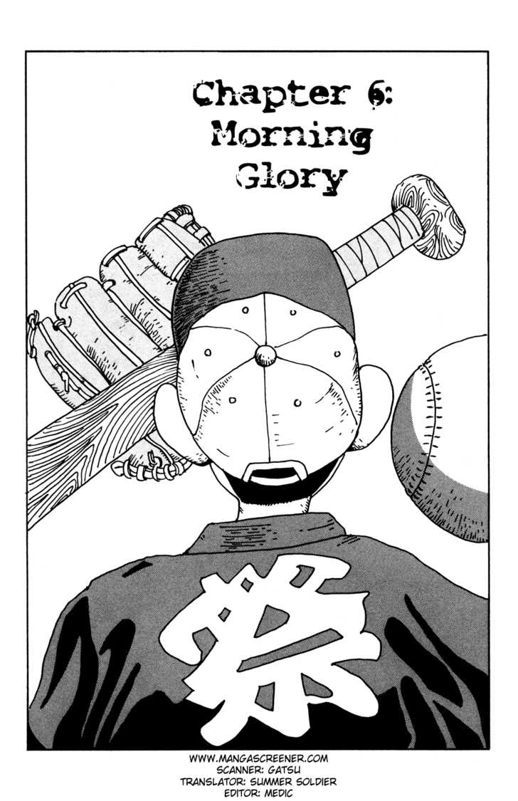 Hanaotoko 6 Page 1
