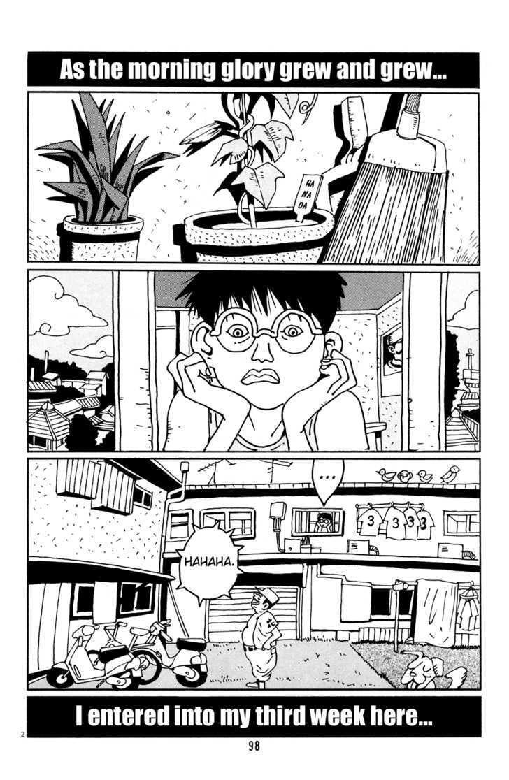 Hanaotoko 6 Page 2