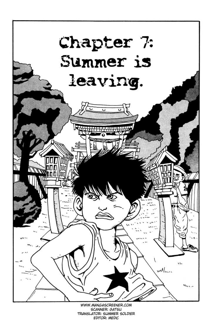 Hanaotoko 7 Page 1