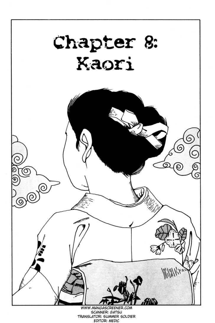 Hanaotoko 8 Page 1
