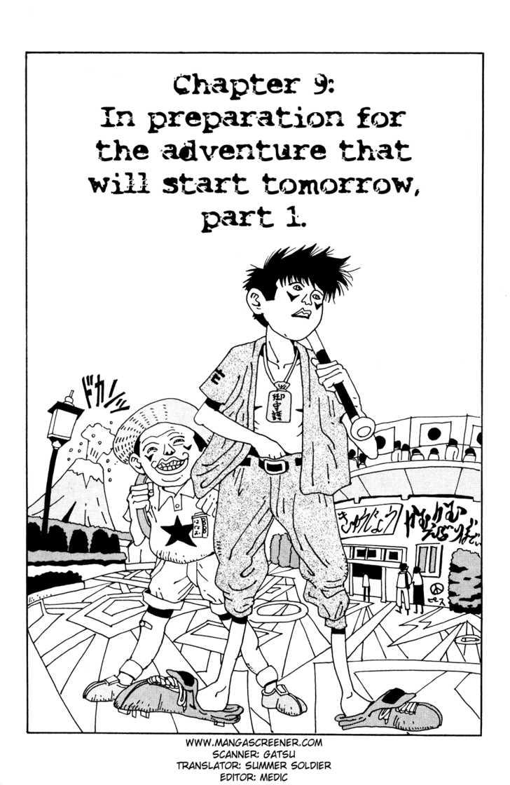 Hanaotoko 9 Page 1