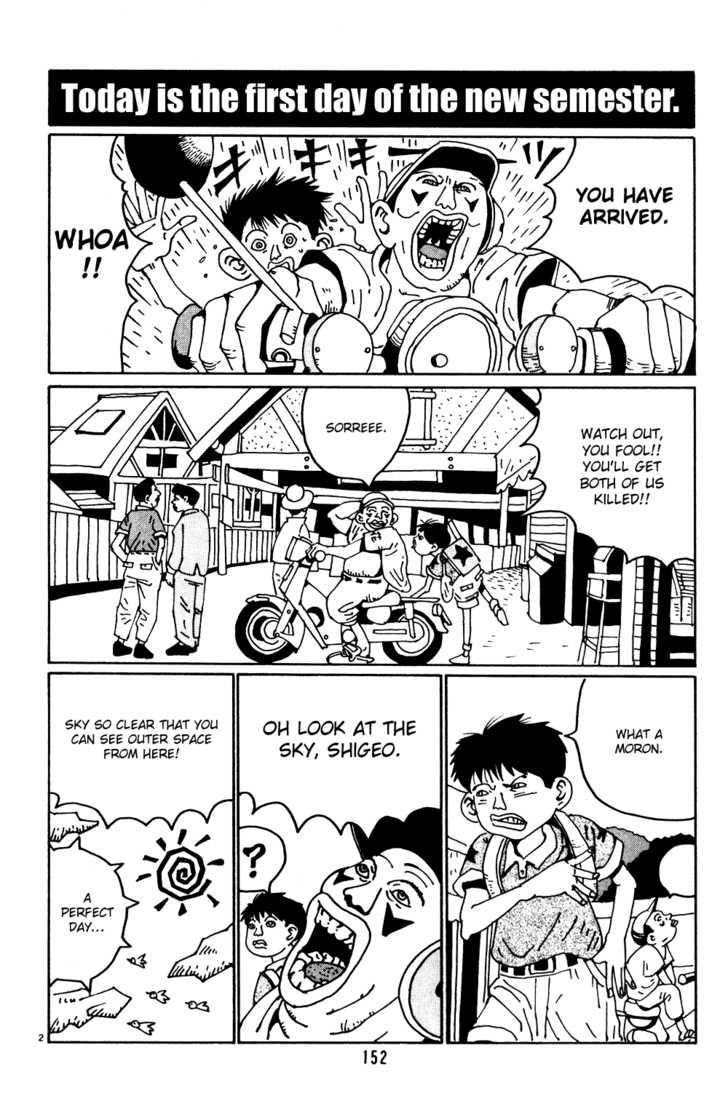 Hanaotoko 9 Page 2