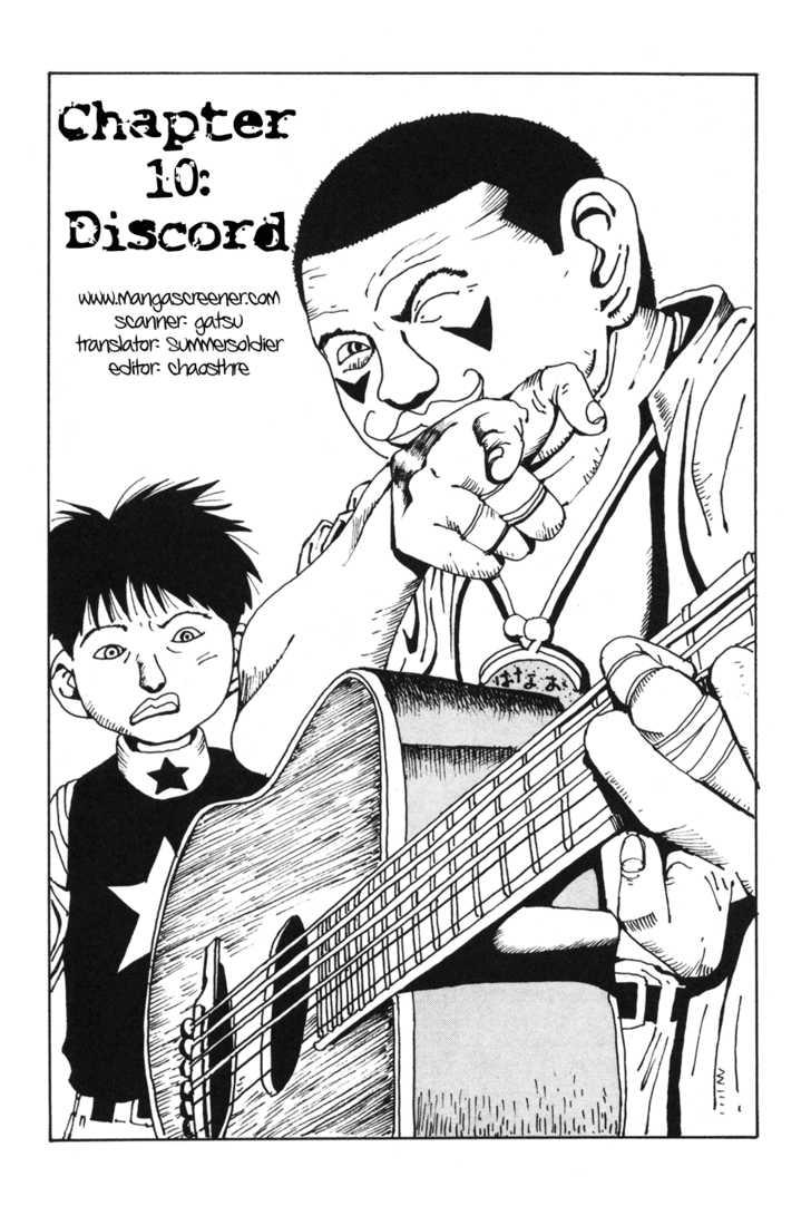 Hanaotoko 10 Page 1