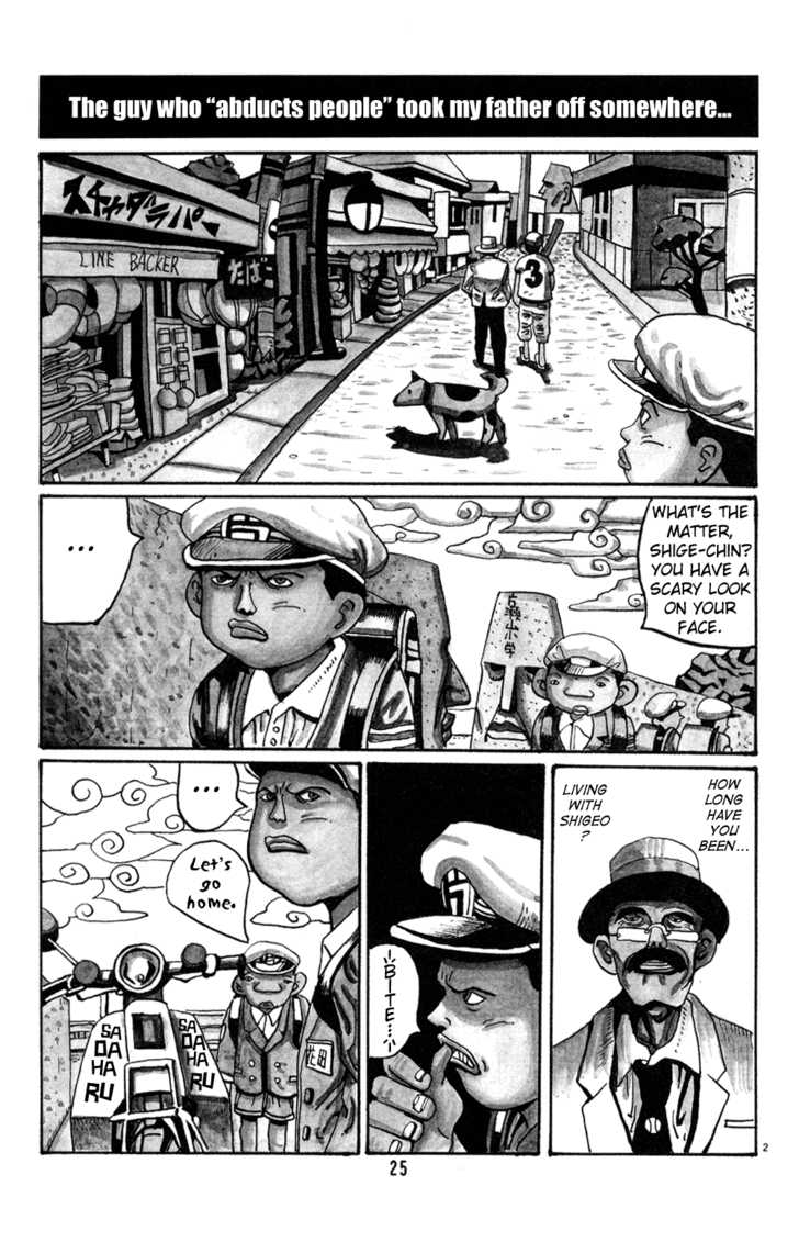Hanaotoko 15 Page 2