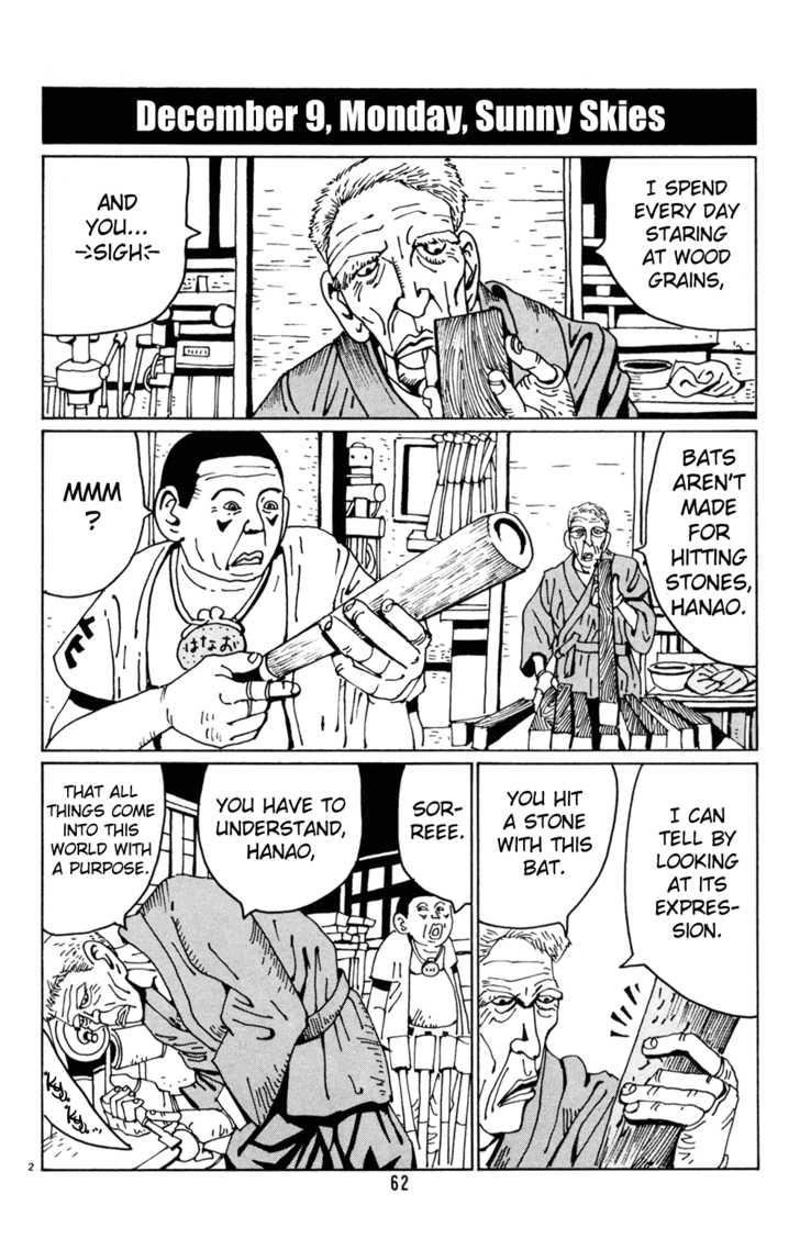Hanaotoko 17 Page 2