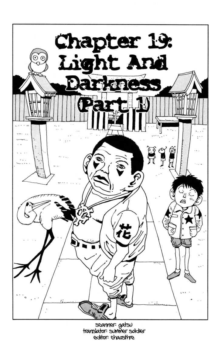 Hanaotoko 19 Page 1