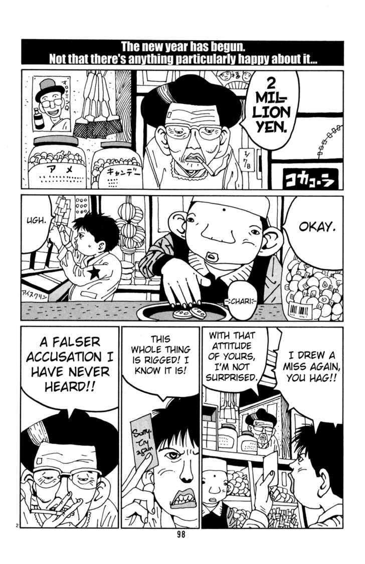 Hanaotoko 19 Page 2