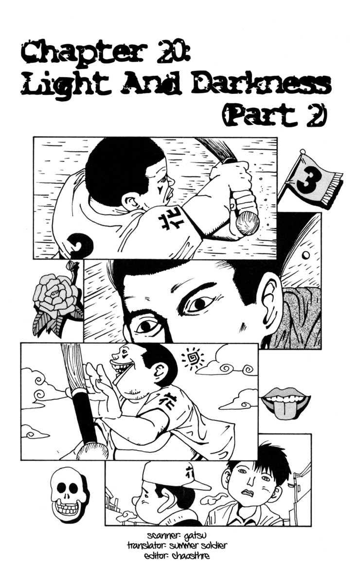Hanaotoko 20 Page 1