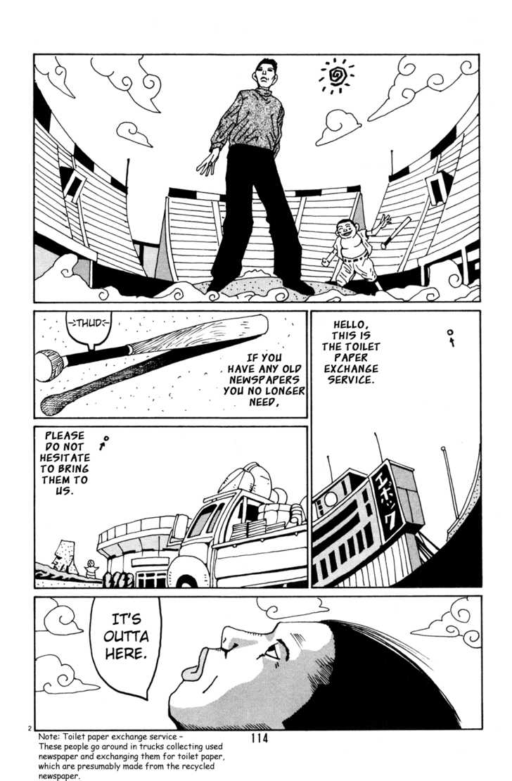 Hanaotoko 20 Page 2