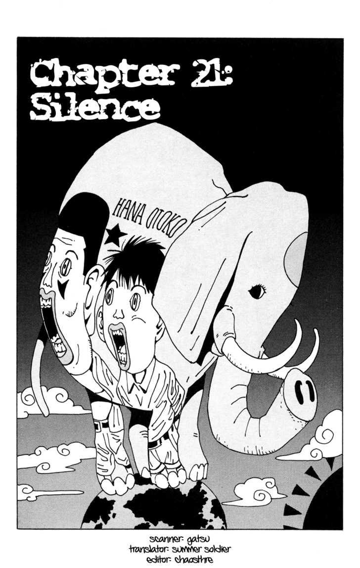 Hanaotoko 21 Page 1
