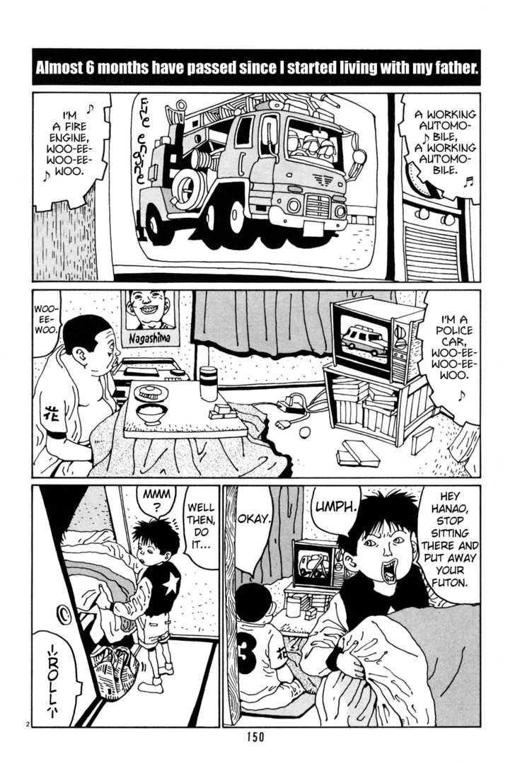 Hanaotoko 22 Page 2