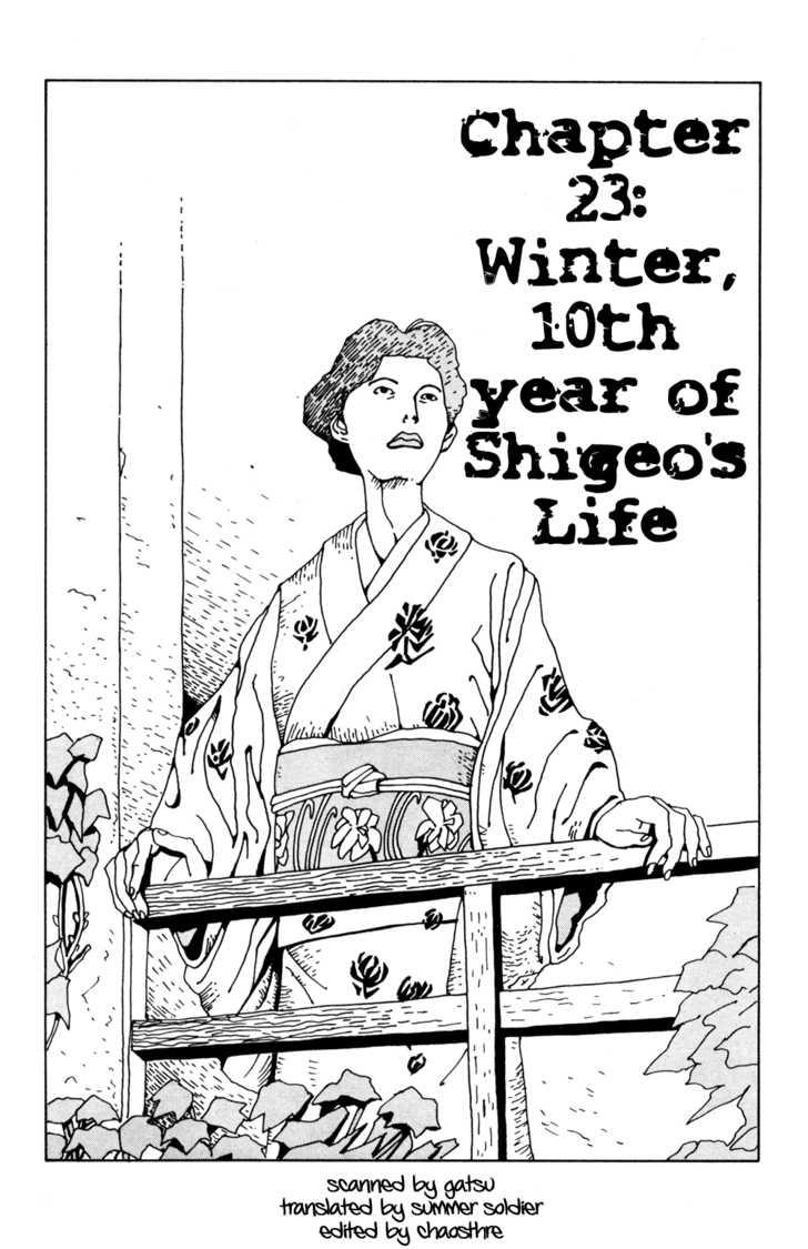 Hanaotoko 23 Page 1