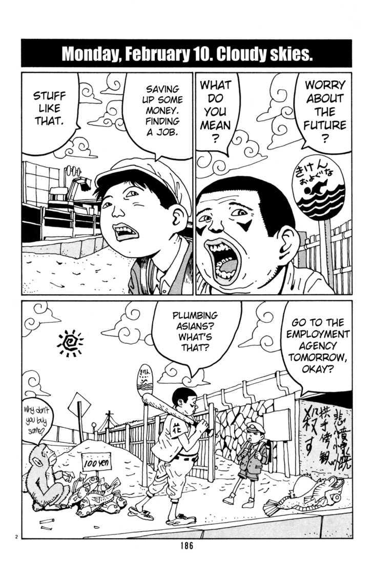 Hanaotoko 24 Page 2