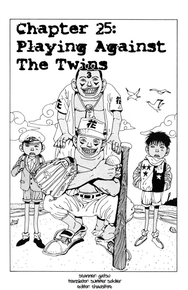 Hanaotoko 25 Page 1