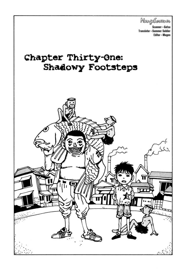 Hanaotoko 31 Page 1