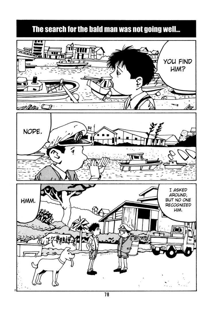 Hanaotoko 31 Page 2
