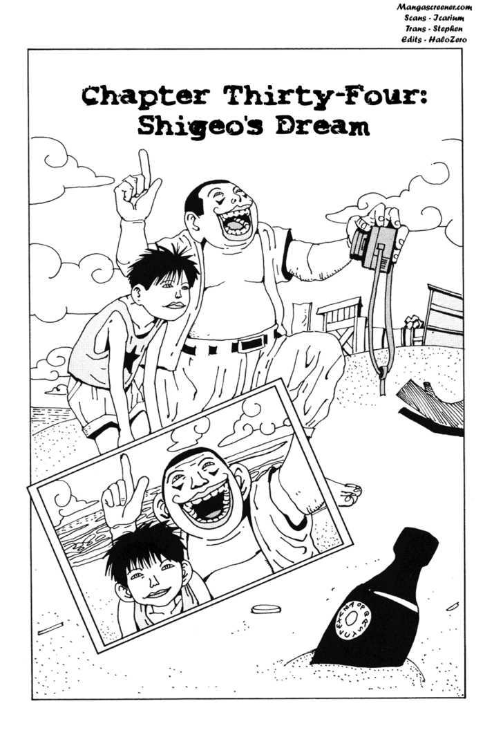 Hanaotoko 34 Page 1