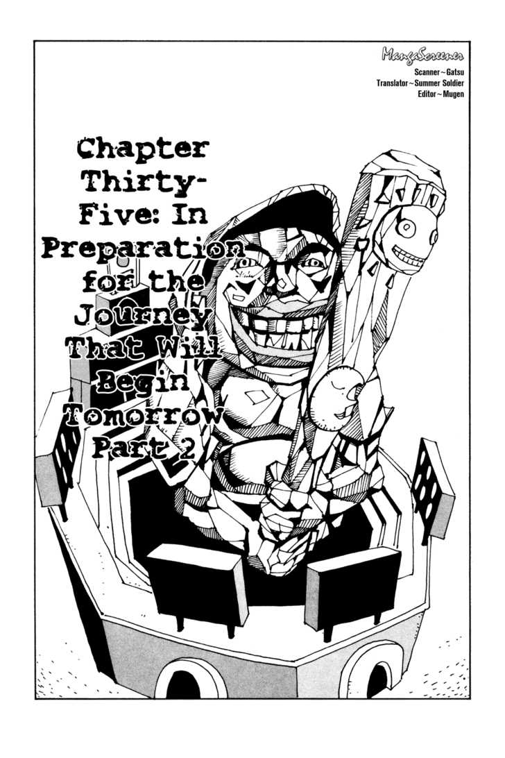 Hanaotoko 35 Page 1