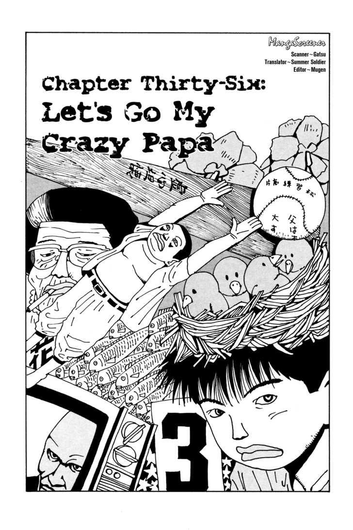 Hanaotoko 36 Page 1