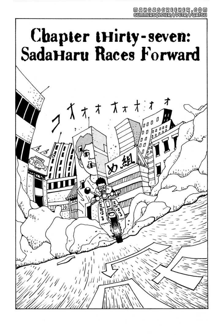 Hanaotoko 37 Page 2
