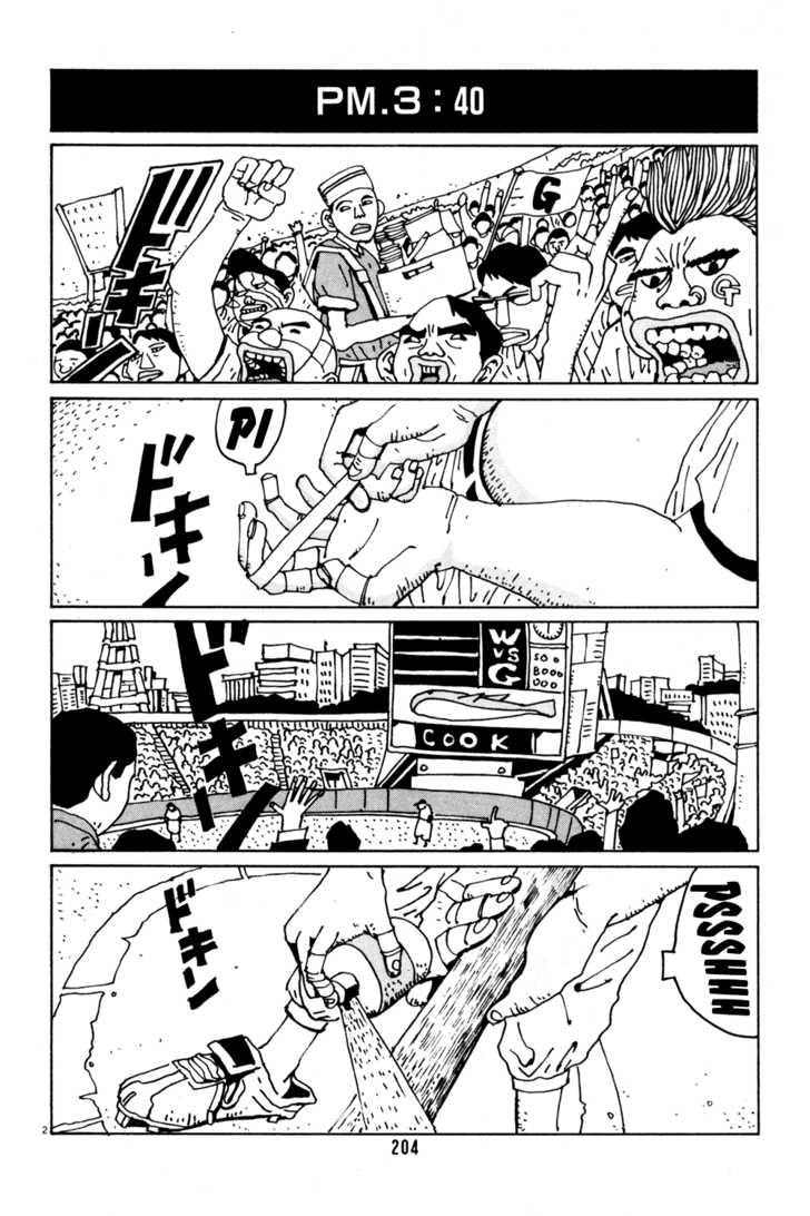 Hanaotoko 38 Page 2