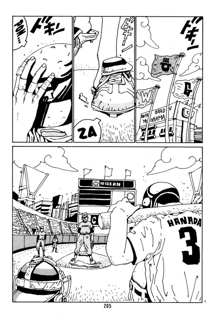 Hanaotoko 38 Page 3