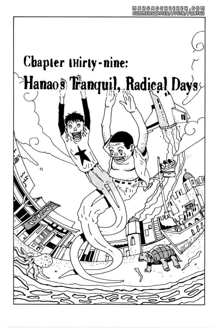 Hanaotoko 39 Page 1