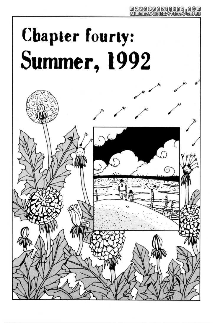 Hanaotoko 40 Page 1