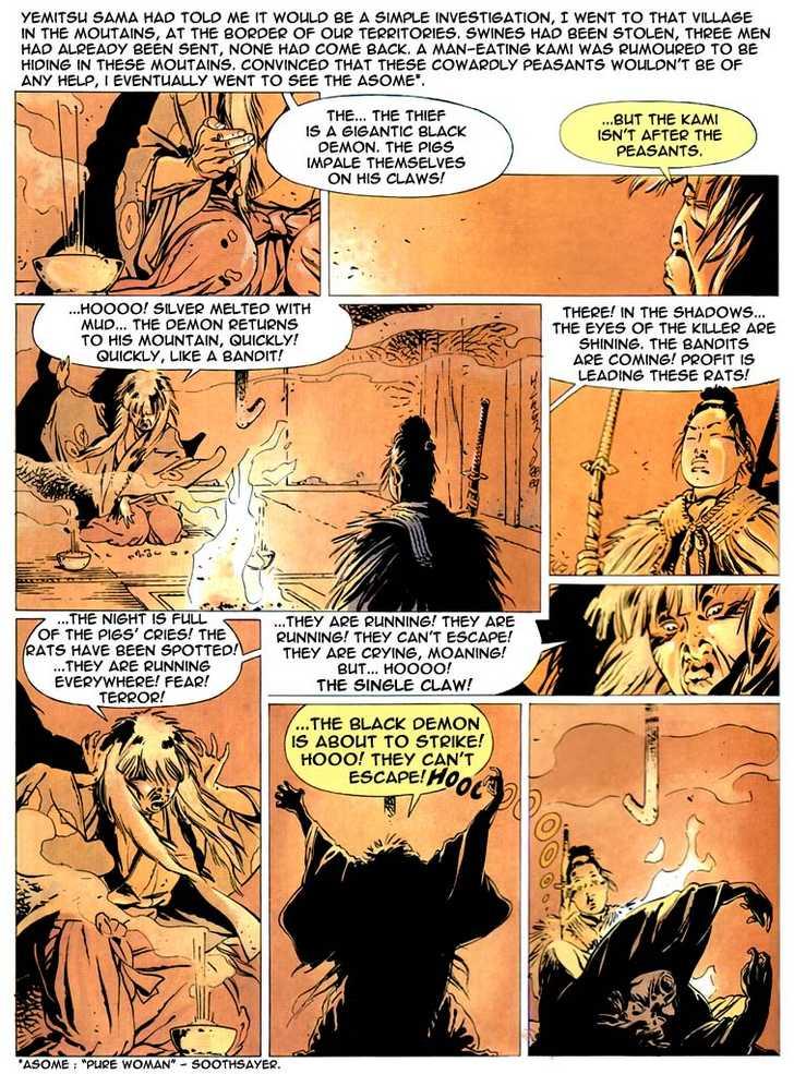 Kogaratsu 1.4 Page 2