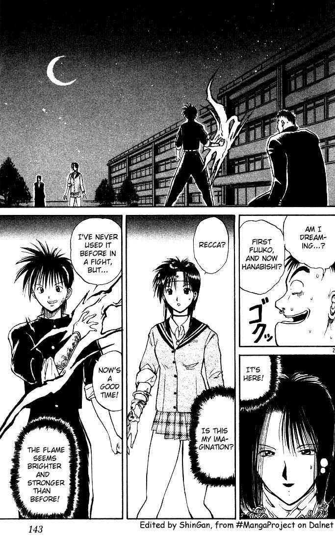 Flame of Recca 8 Page 2