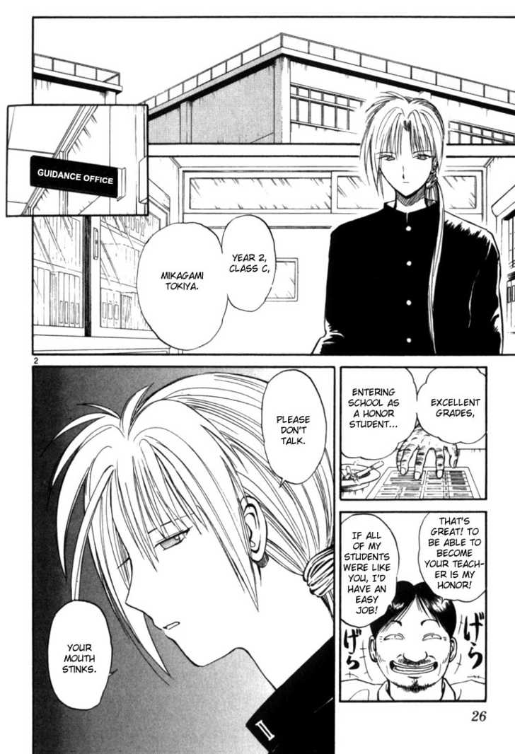 Flame of Recca 11 Page 2