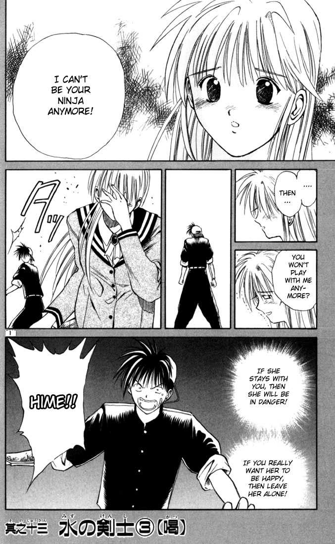 Flame of Recca 13 Page 1