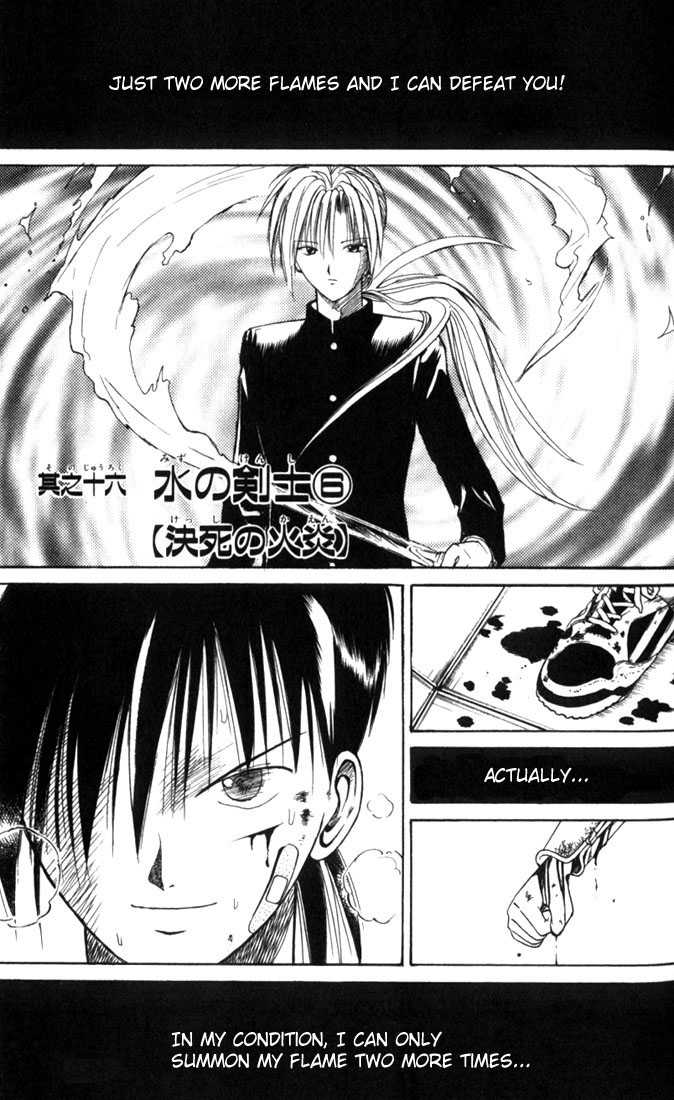 Flame of Recca 16 Page 1