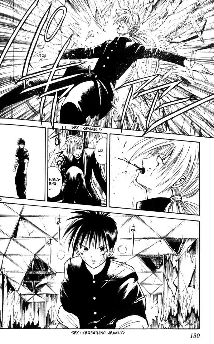 Flame of Recca 17 Page 2