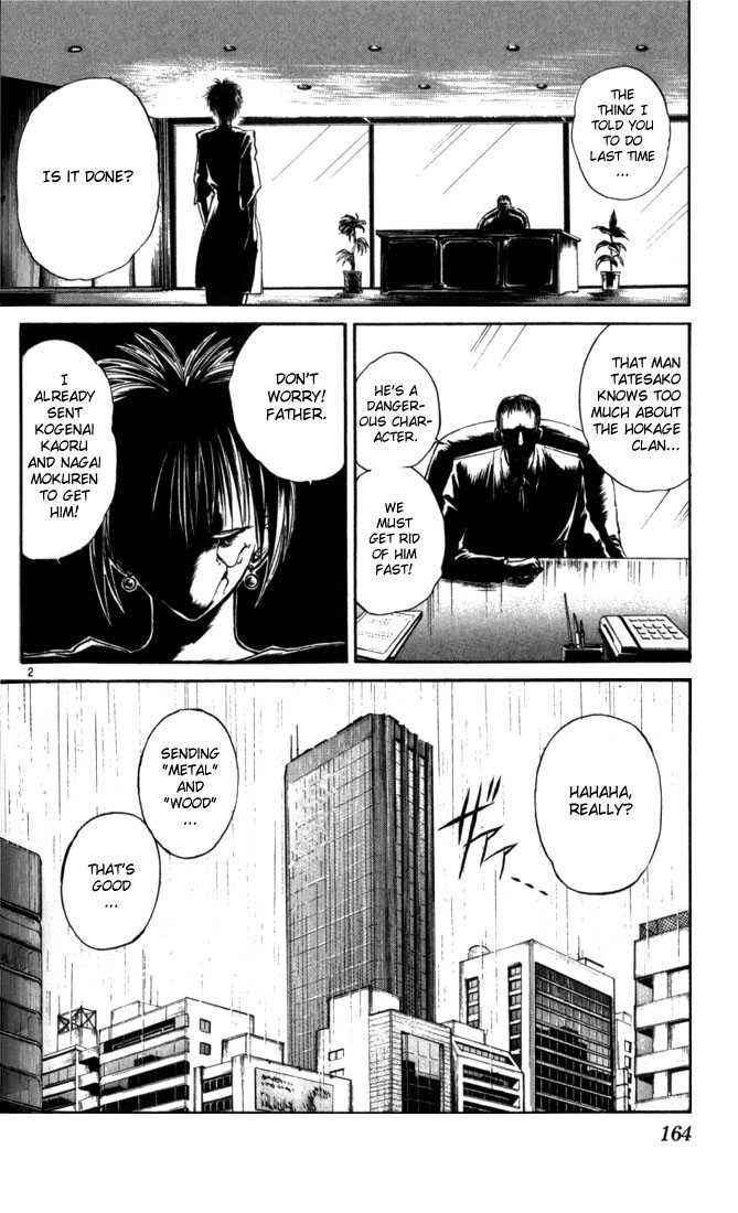 Flame of Recca 19 Page 2