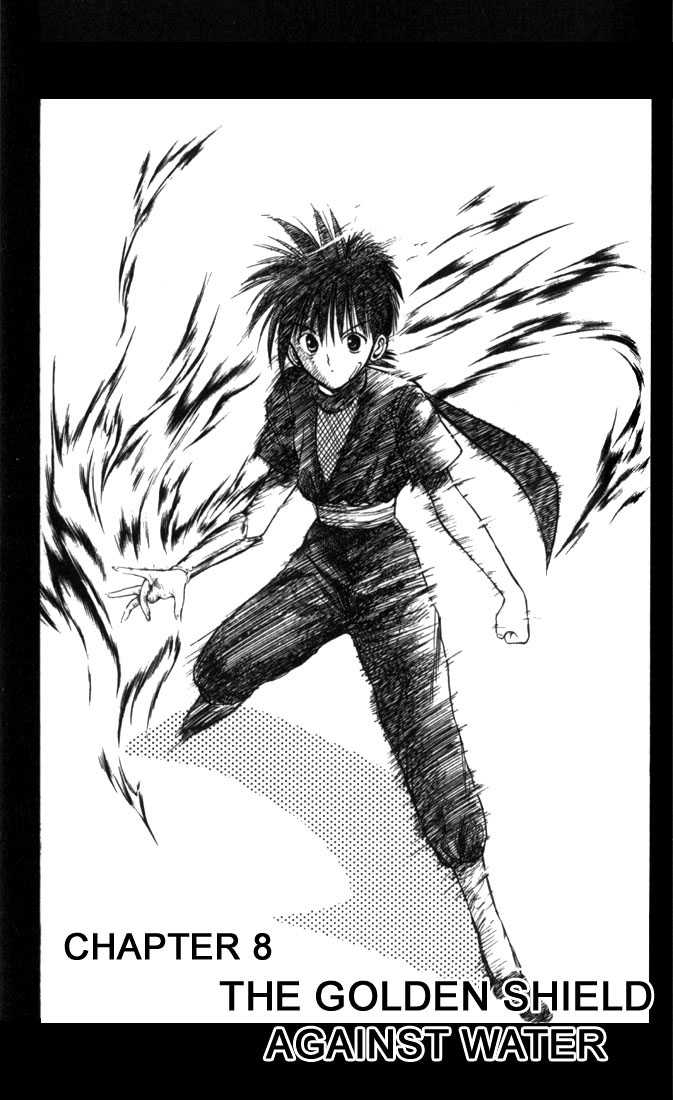 Flame of Recca 27 Page 1