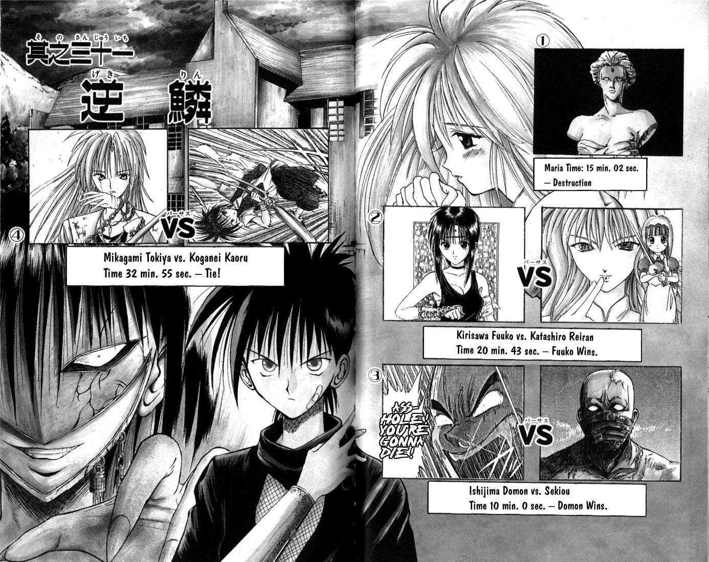 Flame of Recca 31 Page 2